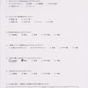 濱田様アンケート001.jpg